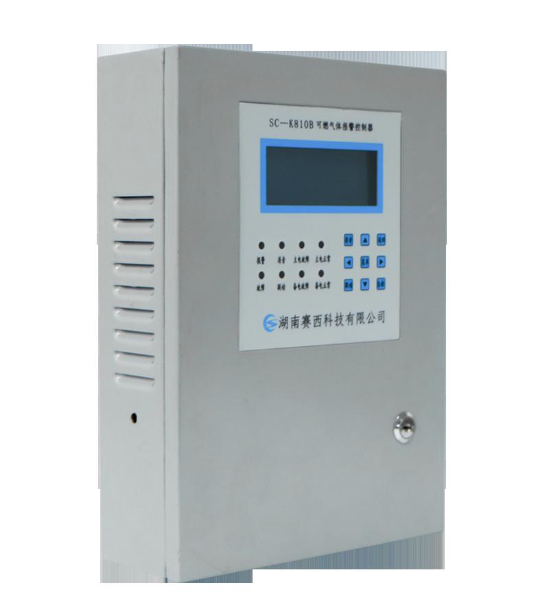 SC-K810B可燃氣體報警控制器
