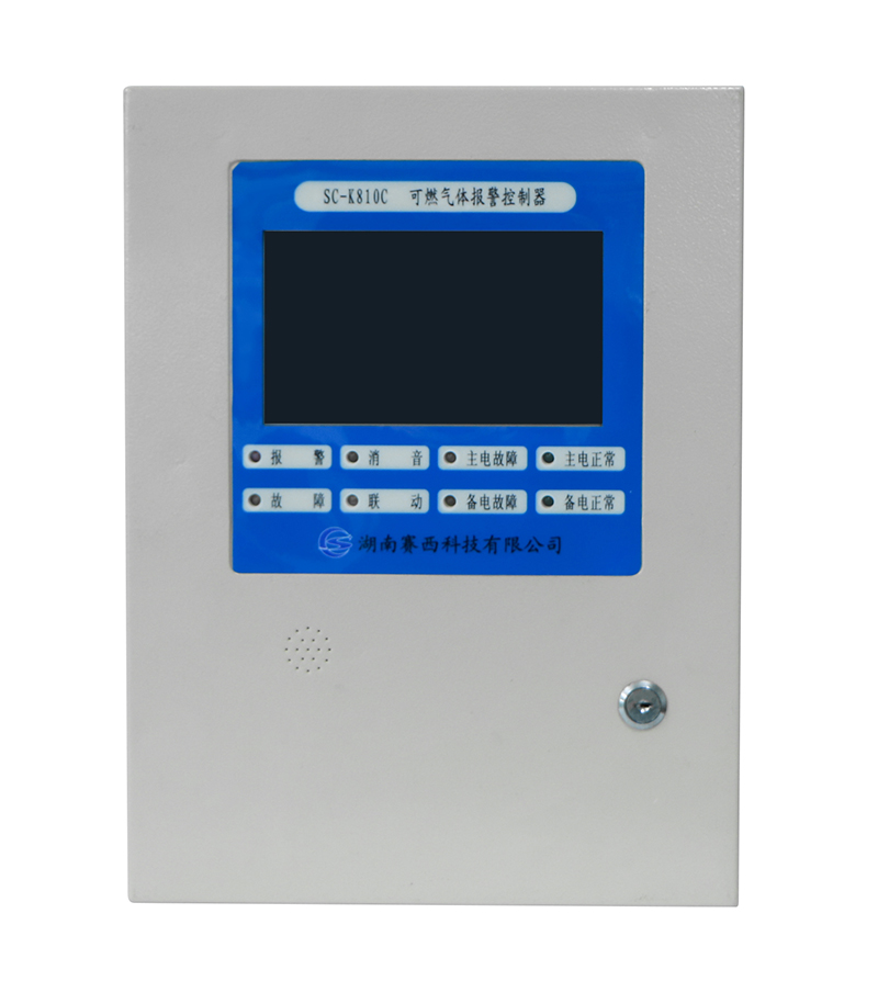 SC-K810C可燃氣體報警控制器(總線制)