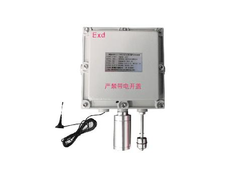 SC-T819獨立式可燃氣體報警探測器